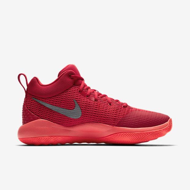 Nike Zoom Rev 2017 Men's Basketball