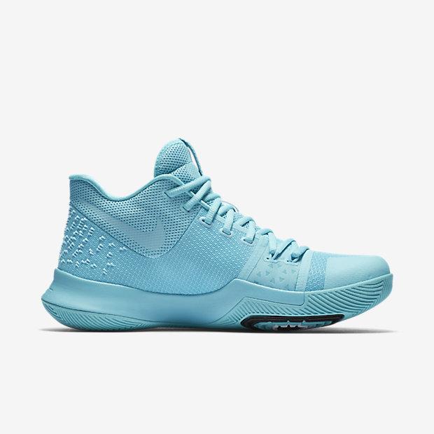 the latest 4caa4 b201d nike kyrie 2 all star 835922 307 (3)  kyrie 3 basketball shoe. nike ca